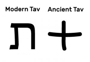 Tav modern and ancient